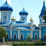 Aura Christi – Acasa Locurile dragi Chisinau Biserica Sf Teodor Tiron – Ciuflea, aflata in preajma resedintei familiei Potlog