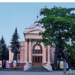 Aura Christi – Acasa Locurile dragi Sala cu orga Primaria municipala