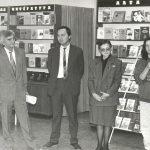 Aura Christi – Debutul editorial la Editura Ecce Homo din Bucuresti