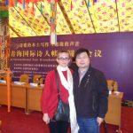 Cu poetul Gao Xing. Festivalul International de Poezie Qinghai. 2014