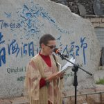 La Zidul Poeziei. 2014