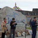 Recital de Poezie cu prietenii-poeti. China