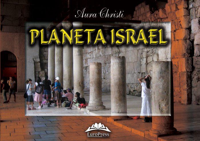 Aura Christi - Planeta Israel